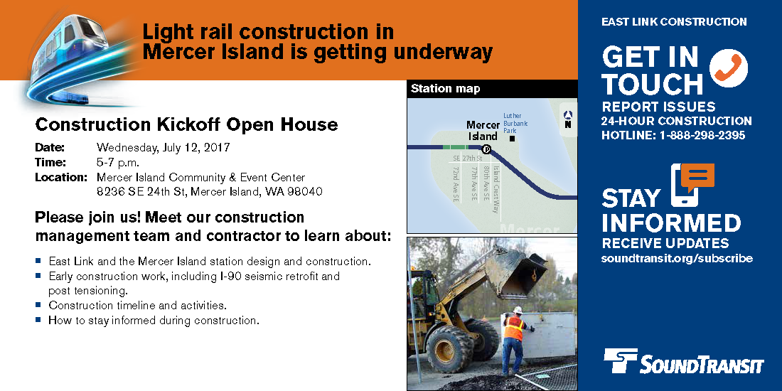 East Link Extension Mercer Island Open House postcard.